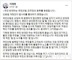 /사진제공=이재명 경기도지사 페이스북 캡처.