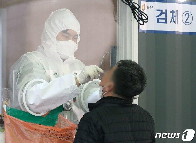 자료사진/뉴스1 © News1