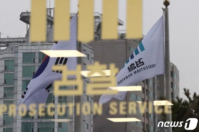 """""""윤석열도 중수청 찬성"""" vs """"발언취지 왜곡""""…여론전 가열"""