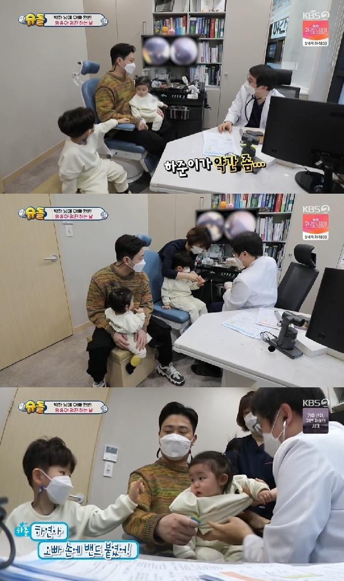 '슈돌' 박현빈 아들 하준, 빈혈 진단…보양식으로 기력 충전