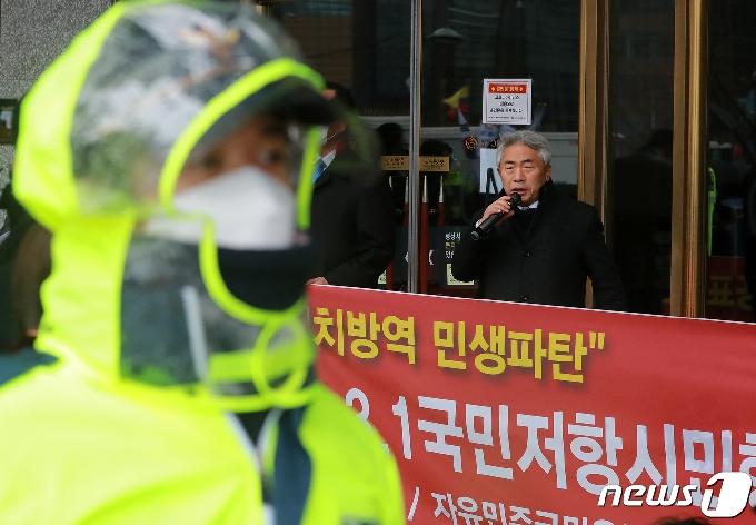[사진] 마스크 벗고 기자회견하는 보수단체