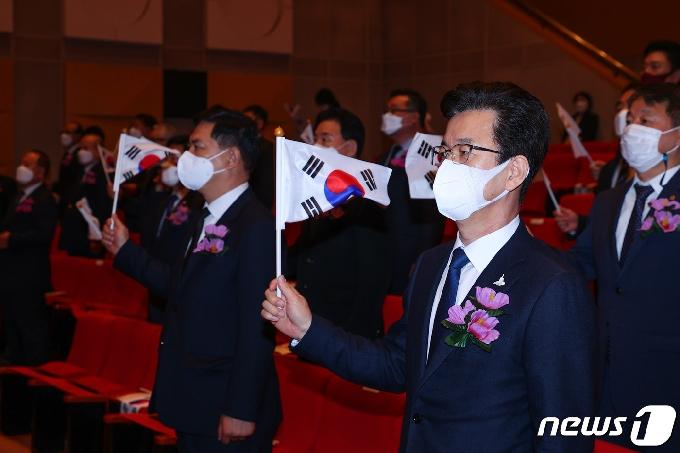 대전시, 제102주년 3·1절 기념행사 개최