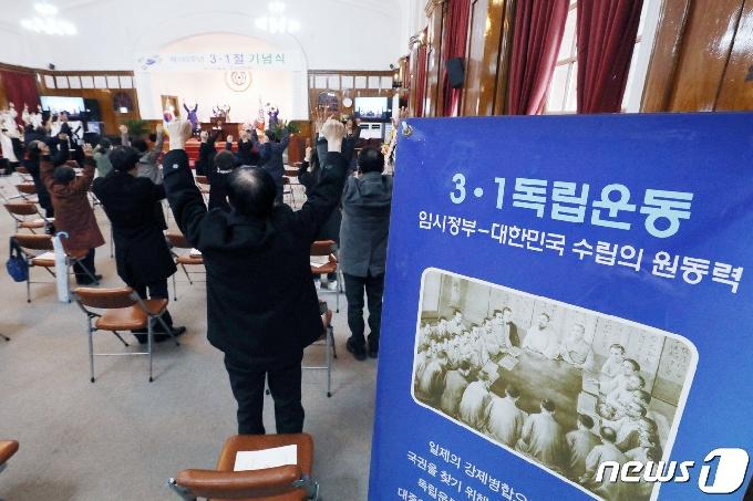 [사진] 만사삼창 외치며 기념하는 제102주년 3.1절