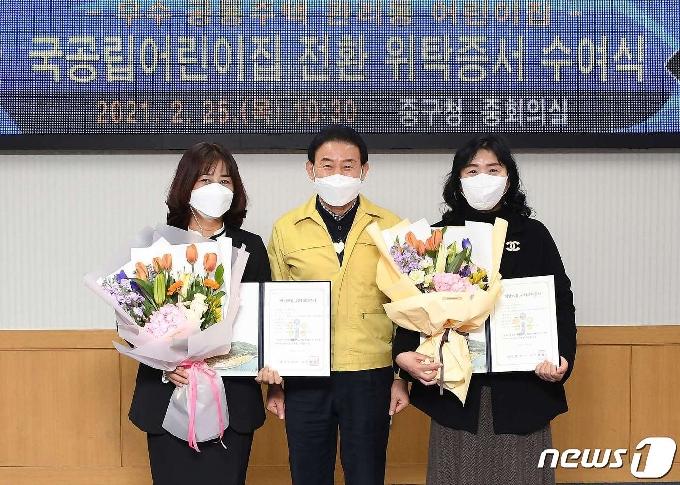 대전 중구, 공동주택 관리동 어린이집 2곳 국공립 전환