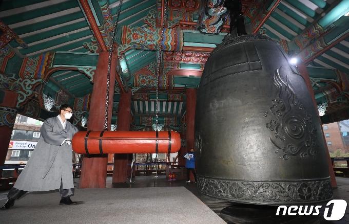 [사진] 서울시, '3.1절 기념 타종행사' 취소