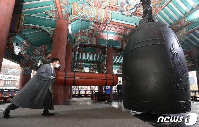 [사진] 한국전쟁 이후 처음 '3·1절 보신각 타종 행사도 취소'