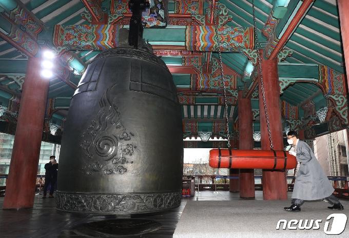 [사진] 3·1절 기념 보신각 타종행사 코로나19로 취소