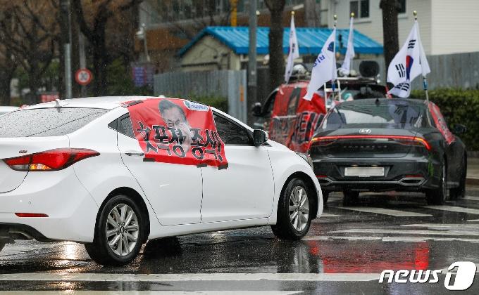 [사진] 비상시국연대 '文정부 규탄 차량시위'