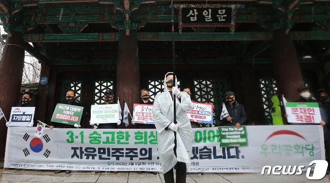 [사진] 우리공화당, '문재인 정부 규탄' 기자회견