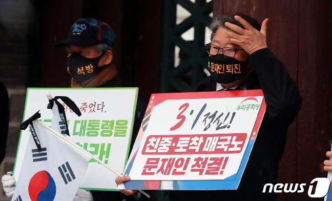 [사진] 기자회견 참석한 조원진