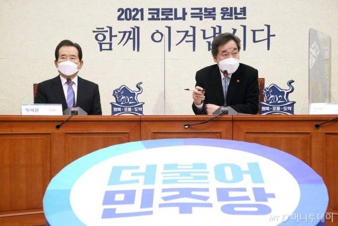 이낙연 더불어민주당 대표가 28일 서울 여의도 국회에서 열린 제2차고위당정협의회에서 발언하고 있다./사진=공동취재사진