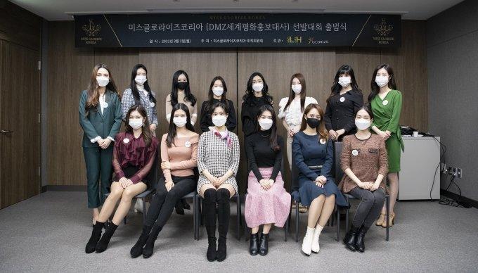대한민국 최고미인은 누구, '미스글로라이즈코리아' 출범