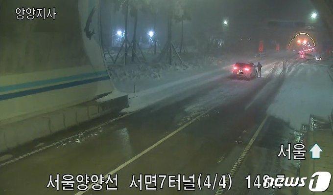 서울양양선 서면7터널. 2일 0시20분 현재. 도로정체는 해소됐으나 곳곳에서 교통사고가 이어지고 있다.(한국도로공사 CCTV 캡처)© 뉴스1