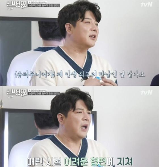 /사진=tvN '신박한 정리' 방송화면