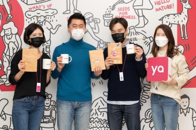 고고캠페인에 참여한 김종윤 야놀자 부문 대표(왼쪽 두번째)와 직원들의 모습. /사진=야놀자