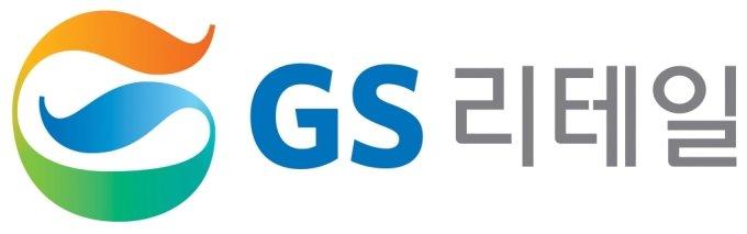 GS리테일, ESG추진위 출범…위원장엔 허연수 부회장