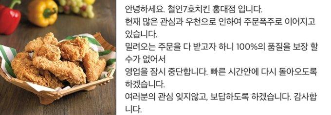 /사진=이미지투데이(왼쪽), '배달의민족' 앱