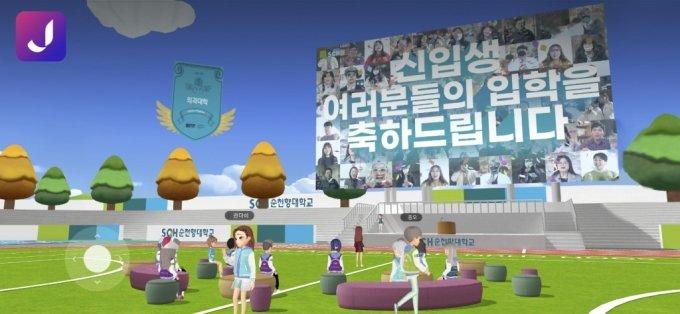 메타버스로 구현된 순천향대 대운동장에서 열리는 2021년 신입생 입학식 전경. /사진=SKT