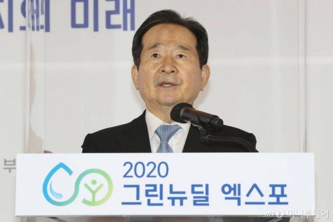정세균 국무총리가 28일 서울 동대문디자인플라자에서 열린 '2020 그린뉴딜 엑스포' 개막식에서 축사를 하고 있다. / 사진=이기범 기자 leekb@