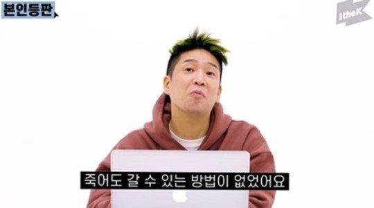 사진=원더케이 유튜브 채널 영상 캡처