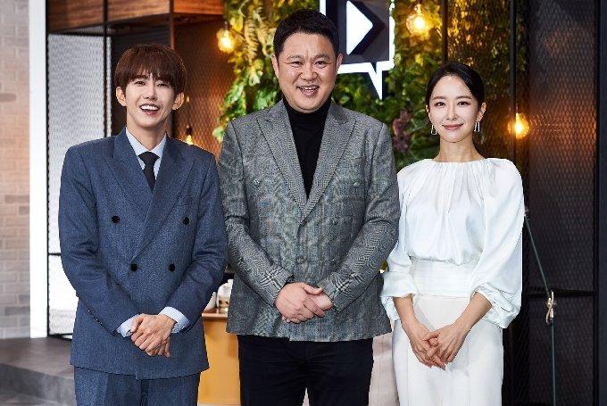 아무튼 출근/MBC © 뉴스1