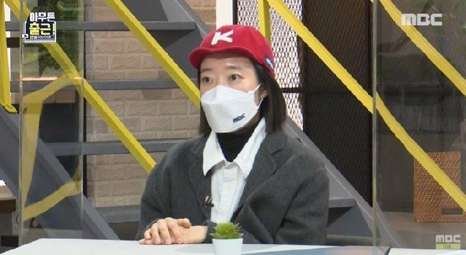 아무튼 출근 정다히 PD/MBC 유튜브 © 뉴스1