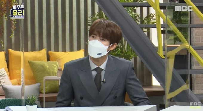 MBC 유튜브 캡처 © 뉴스1