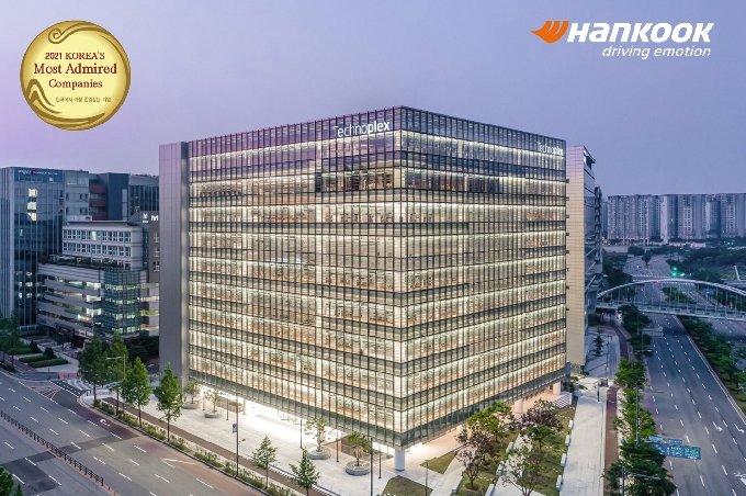 한국타이어앤테크놀로지 본사 © 뉴스1