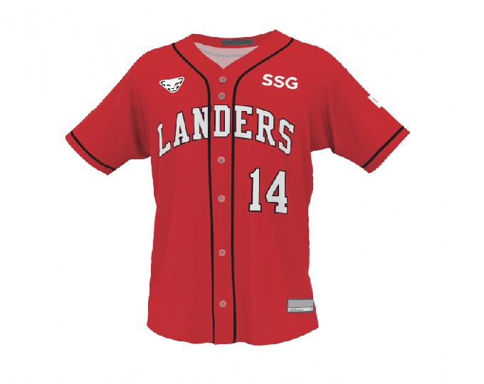 야구팬 등이 합성한 신세계그룹 새 야구단의 가상 유니폼. 유력하게 거론되는 'SSG랜더스' 팀명이 적혀있다. /사진=온라인 커뮤니티