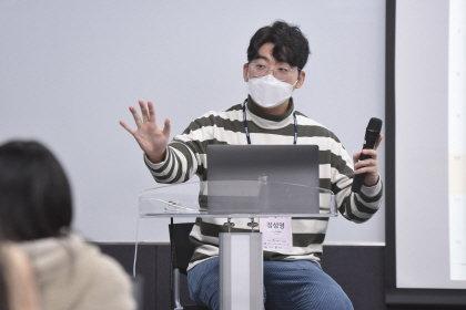 정성영 HKG컨설팅 대표가 청중들에게 강연을 하고 있다./사진제공=청년마케터