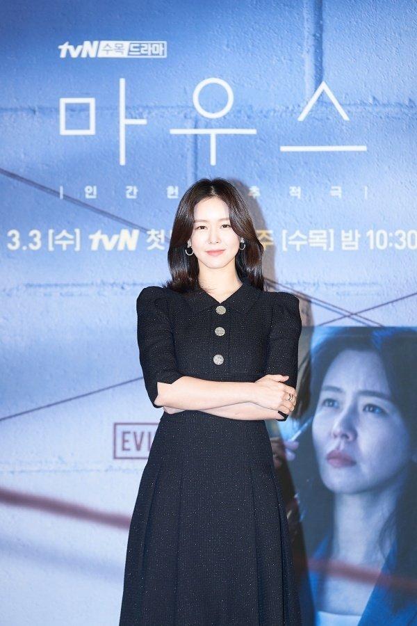 배우 경수진/ 사진제공=tvN '마우스' © 뉴스1