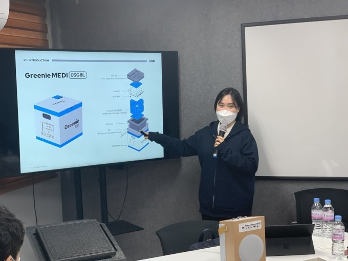이수아 에스랩아시아 대표가 의약품 콜드체인 운송용기 '그리니 메디'의 구조에 대해 설명하고 있다.