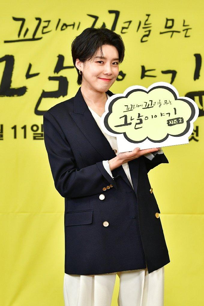 방송인 장도연/SBS '꼬꼬무2' 제공© 뉴스1