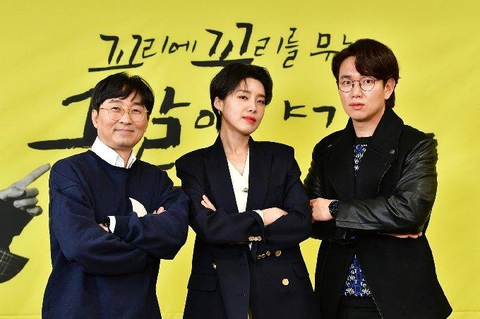 장항준 장성규 장도연/SBS 꼬꼬무2 제공© 뉴스1