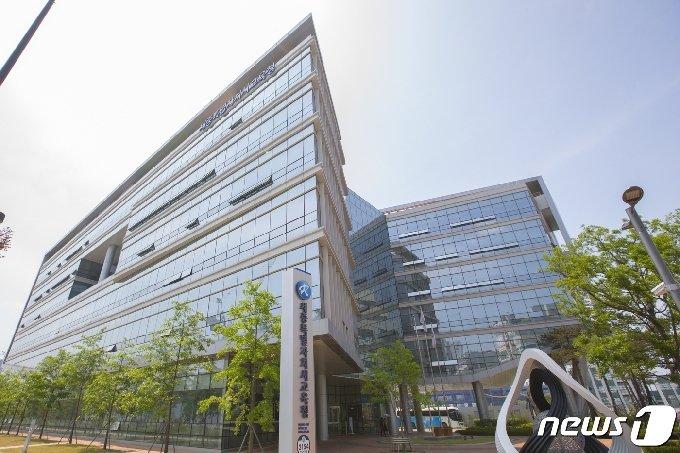 세종시교육청 전경.© 뉴스1