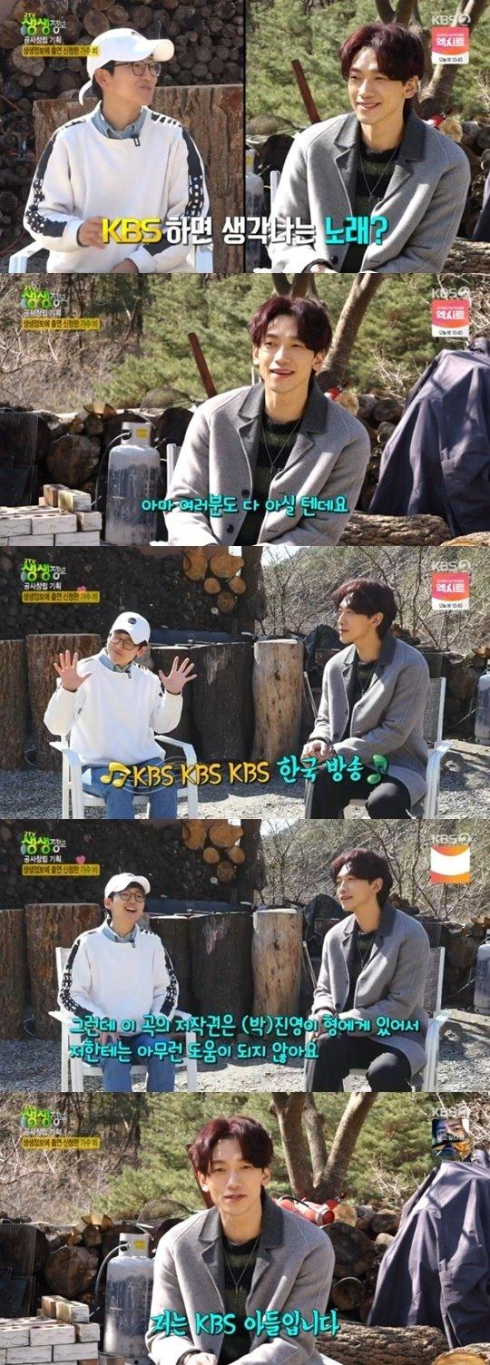 KBS 2TV '2TV 생생정보' © 뉴스1