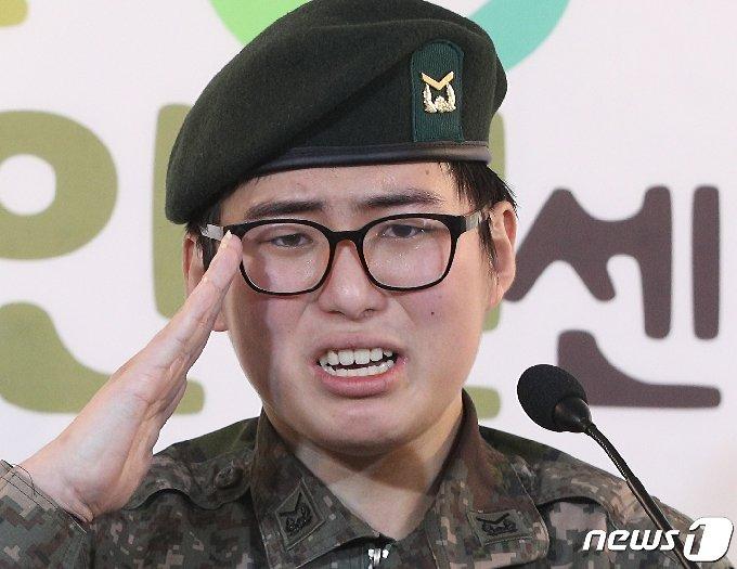 변희수 전 육군 하사. 2020.1.22/뉴스1 © News1 DB