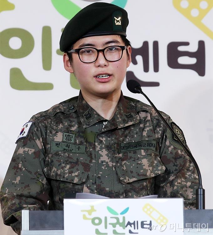 故 변희수 누구…군 복무 중 태국서 성전환 수술→강제 전역