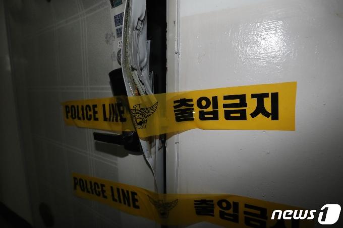 [사진] 변희수 전 하사가 숨진 채 발견된 자택