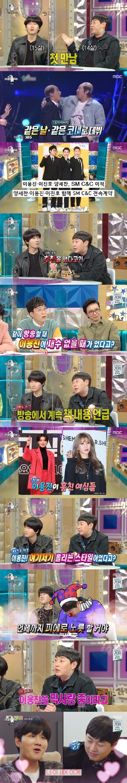 '라스' 이용진·이진호, 22년 우정 입증한 폭로전…SM 계약에 연애까지(종합)