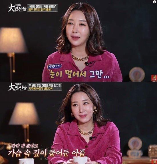 /사진=리빙TV 유튜브 예능 '시대의 대만신들' 영상 캡처