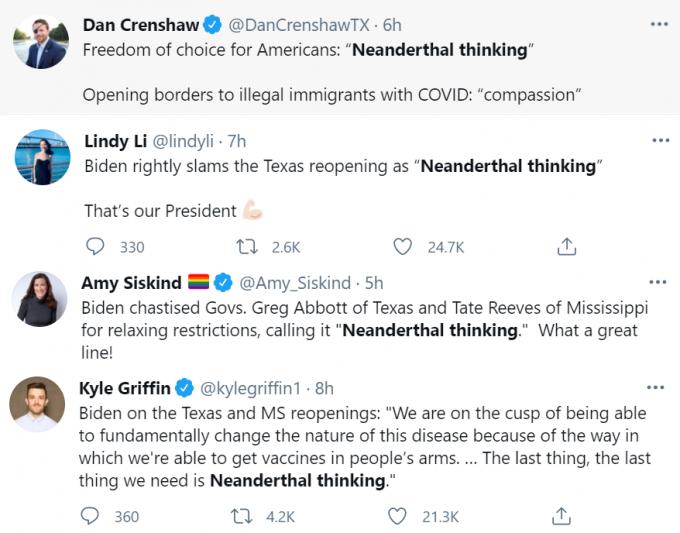 조 바이든 대통령의 '네안데르탈인의 생각'을 인용해 각자의 의견을 펼치고 있는 사람들./사진=트위터 캡쳐