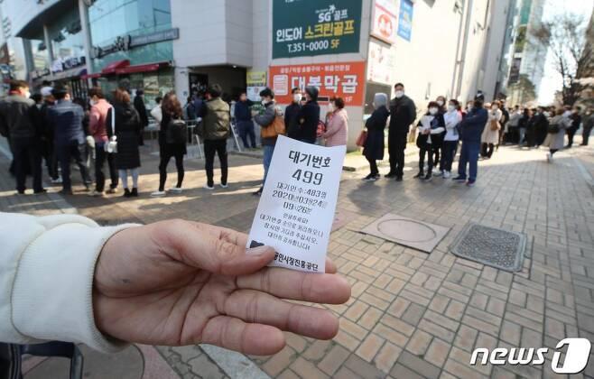 지난해 3월 소상공인시장진흥공단 대구북부센터 입구와 주변이 소상공인 정책자금 지원대상 확인서를 받으려는 사람들로 붐비고 있다./사진=뉴스1