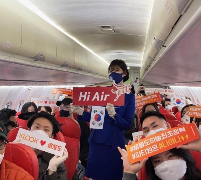 삼일절인 지난 1일 클룩과 하이에가 진행한 울릉도 무착륙 관광비행에 탑승한 승객들과 승무원들의 모습. /사진=클룩