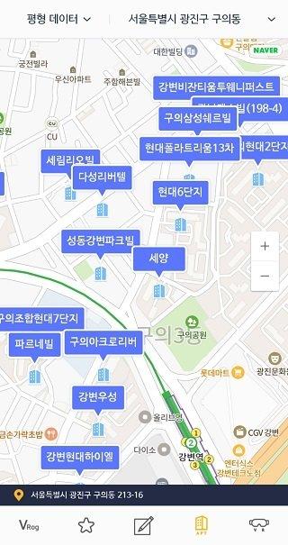 '코비하우스VR'의 아파트 평형 데이터 이미지/사진제공=한국가상현실