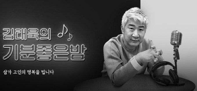 김태욱/SBS 홈페이지© 뉴스1
