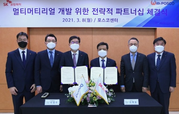 왼쪽 세번째가 SK종합화학 나경수 사장. 왼쪽 네번째가 포스코 김학동 사장./사진=양사