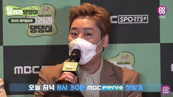 MBC에브리원 유튜브 © 뉴스1