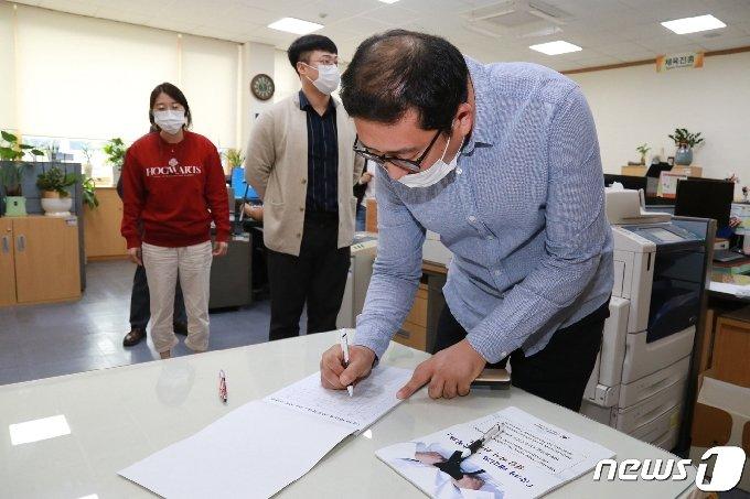 12일 전북 무주군이 국제 태권도사관학교 설립을 위한 서명운동에 돌입했다.(무주군제공)2020.10.12/뉴스1