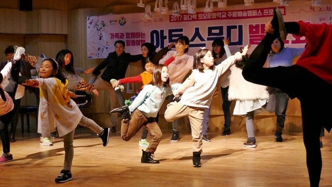 삼육대, 노원구-서울북부에 통합예술교육 프로그램 제공